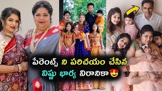Vishnu Manchu wife Viranica PARENTS | Viranica Manchu father | Gup Chup Masthi