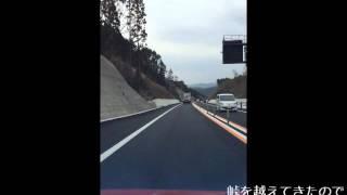 【縦画面注意】南九州自動車道 津奈木IC~芦北IC開通!