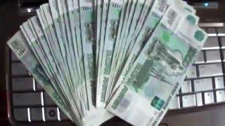 Как заработать много денег на Твиче)))