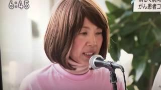 1月7日の南生協病院での希望の虹コンサートの模様を、NHK東海三県きょう...