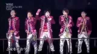 嵐コンサート LOVE mp4