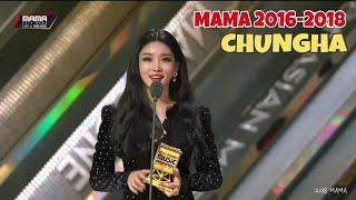 [청하] 참석한 3번의 MAMA에서 있었던 일들 (ChungHa)
