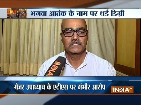 2008 Malegaon Blast Case: Exclusive interview with Major Ramesh Upadhyay