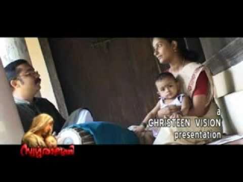 മലയാളം ജപമാല ഗാനം (Malayalam Japamala Song) by Wilson Piravom, Mercy Roy & Roniya