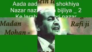 Kadmon mein tere Aye sanam( Unreleased Moive ) Free karaoke with lyrics by Hawwa -