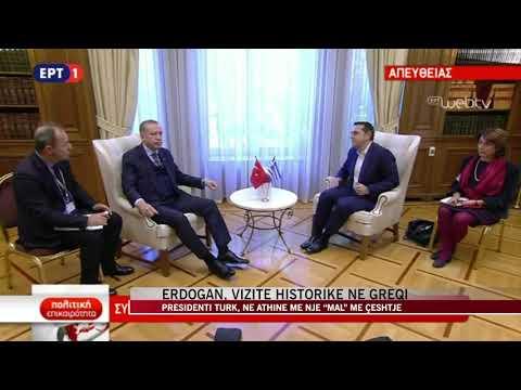 Erdogan, vizitë historike në Greqi - News, Lajme - Vizion Plus