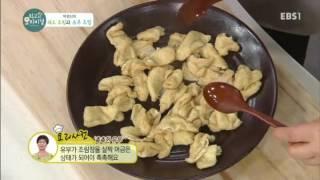 최고의 요리 비결 - 박경신의 채소 조림과 유부 초밥_#002