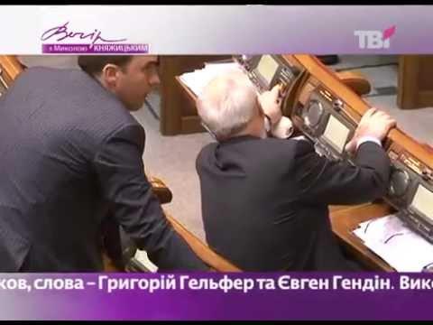 Кабаре Весёлый ПесецЪand TVi    НЕТ МЫ НЕ ПЛАЧЕМ