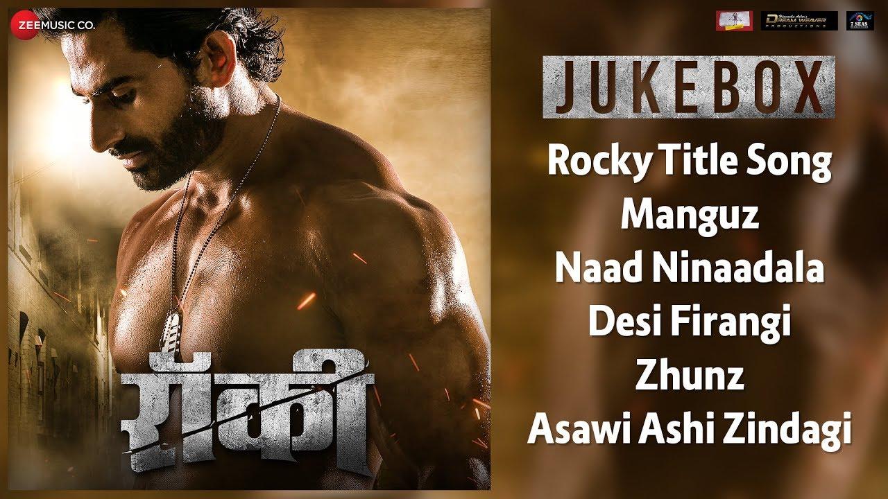 Download Rocky - Full Movie Audio Jukebox | Sandeep Salve, Akshaya Hindalkar, Rahul Dev & Santosh Juvekar