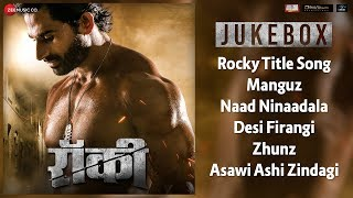 rocky---full-movie-jukebox-sandeep-salve-akshaya-hindalkar-rahul-dev-santosh-juvekar