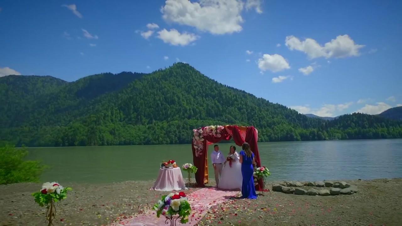 музыку свадебная фотосессия рица озеро поздравит вашу половинку