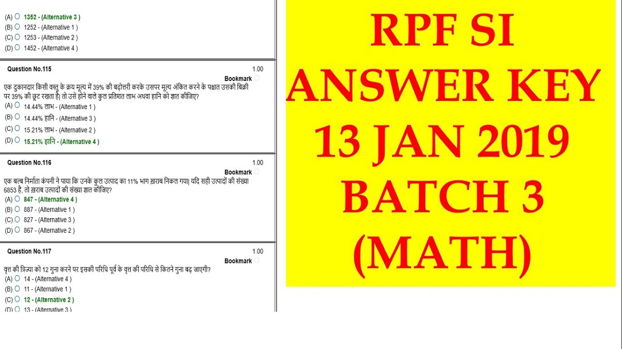 RPF SI PAPER || GRUP D 13 JAN 2019 || BATCH 3 || ANSWER KEY || MATH ||  SMART PREP