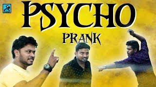 Psycho Prank | Fun Panrom with Siddhu | Black Sheep