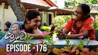 Thoodu | Episode 176 - (2019-10-21) | ITN Thumbnail