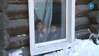 Многодетные семьи Тюменской области во время холодов находятся под особой защитой