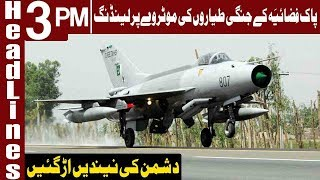 PAF Landing of Fighter Jets on Road Runway | Headlines 3 PM | 18 March 2019 | Express News