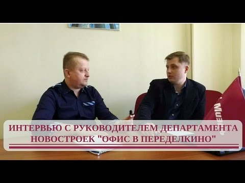 Готовые дома: новостройки Москвы и Подмосковья