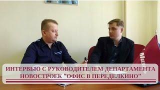 видео ЖК «Бережковская набережная»