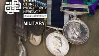 Military Workforce Video (British Chinese Workforce Heritage)