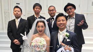 ケツメイシ / 君と出逢って MV番外篇