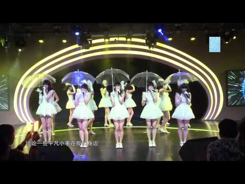 [HD DVD] SNH48 Team SII stage A5 - M02 爱的暴风雨 Squall no Aida ni