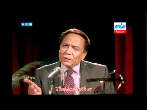 film adel imam morgan ahmed morgan