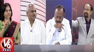 Special Debate On 1st Phase Of Panchayat Election Results | Good Morning Telangana | V6 News