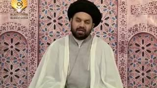 Lecture 74 (Namaz) Wo Shak Jin Ki Parwah Nahi Karni Chahiye by Maulana Syed Shahryar Raza Abidi