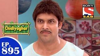 Chidiya Ghar - चिड़िया घर - Episode 895 - 28th April 2015