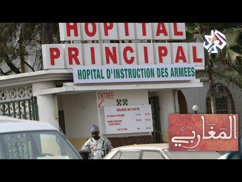 المغاربي   تونس: وجهة علاج مفضلة للموريتانيين