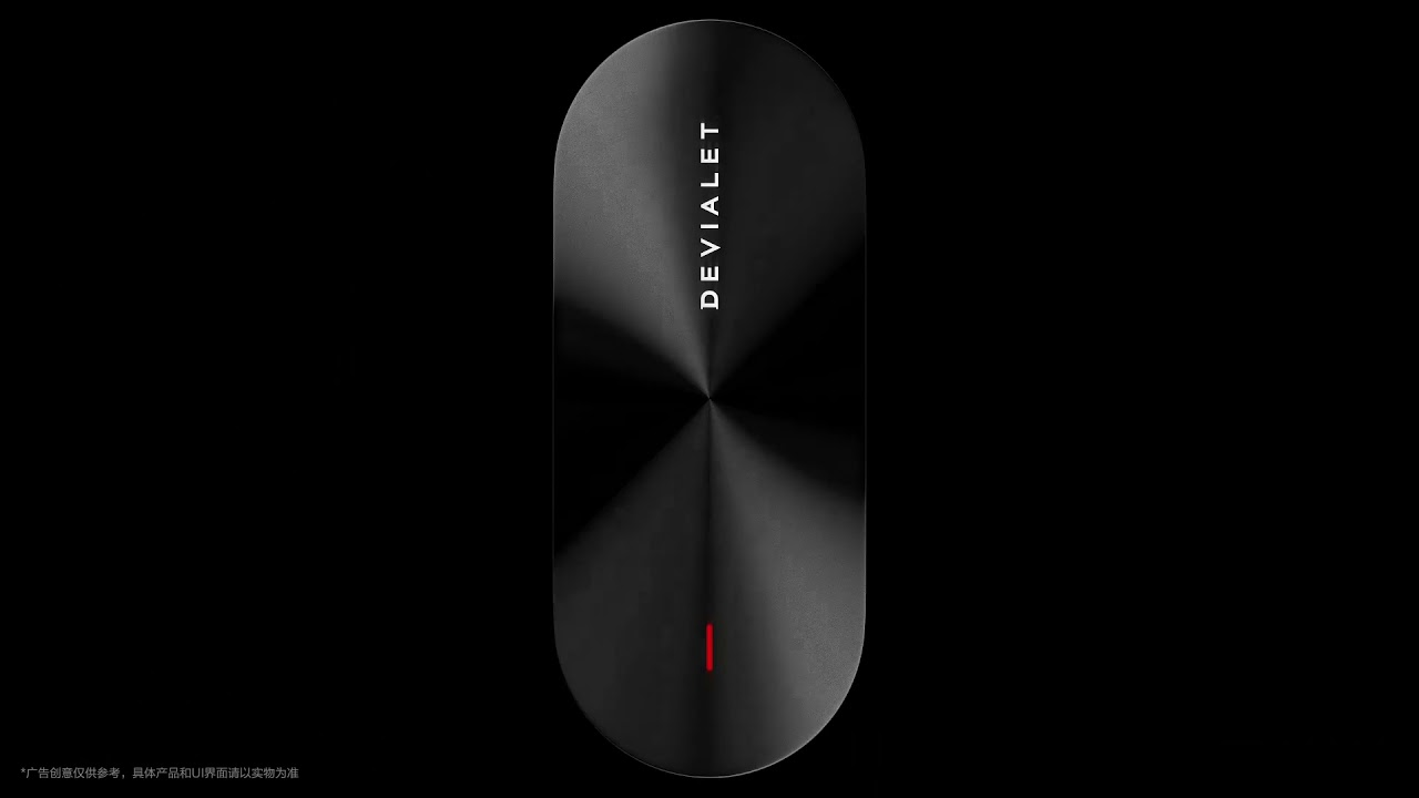 Huawei Sound X Speaker Powered By HarmonyOS - Trailer