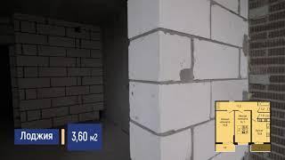 "ЖК ""Абрикосово"" - 2 комн. квартира 60,70 м2"