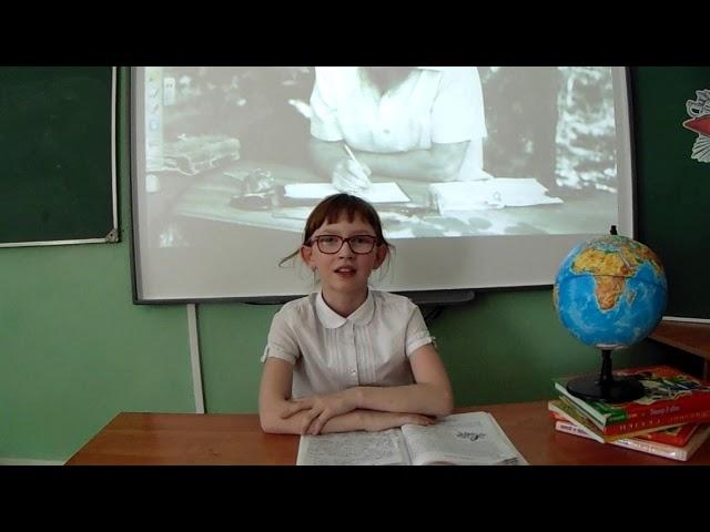 Изображение предпросмотра прочтения – МайяКозликина читает произведение «Крохотки: Шарик» А.И.Солженицына