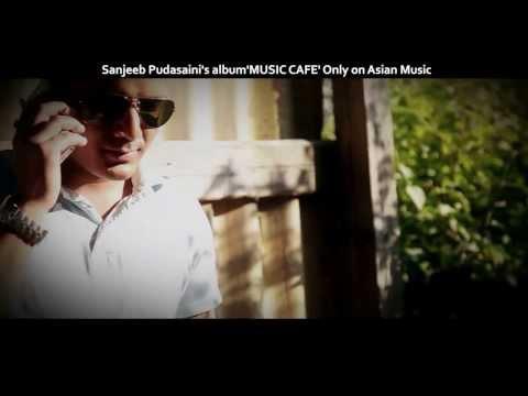 Ragupati raghav (nepali version) | Asian Music