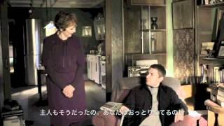 SHERLOCK/シャーロック 第1話