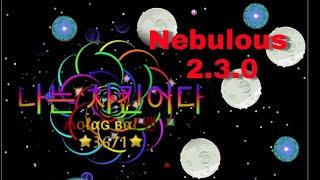 Nebulous.io 2.3 - Skin lvl 1550, Asteroids Game Mode