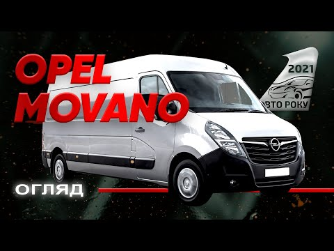Opel Movano груз. 2 покоління Фургон