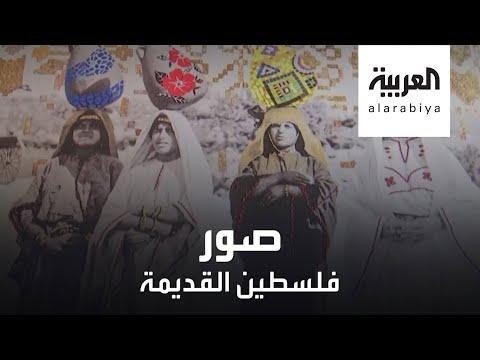 فنانة أردنية تحيي بالتطريز صورا فلسطينية قديمة  - 15:59-2020 / 6 / 1