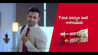 Dabur Red Paste | Fluoride Free toothpaste | Bad Breath | Telugu