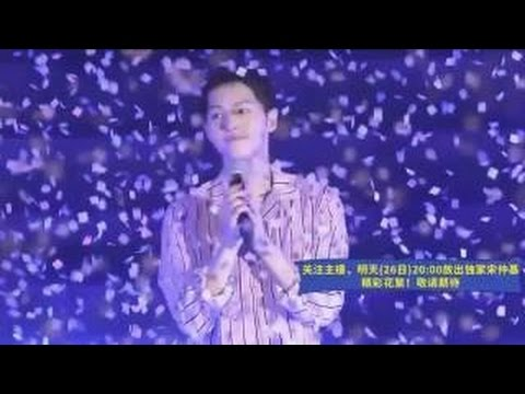 [hot]-song-joong-ki-sing-always-at-taiwan-fanmeeting-25/6/2016