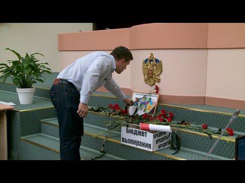 Похороны Саратовской области