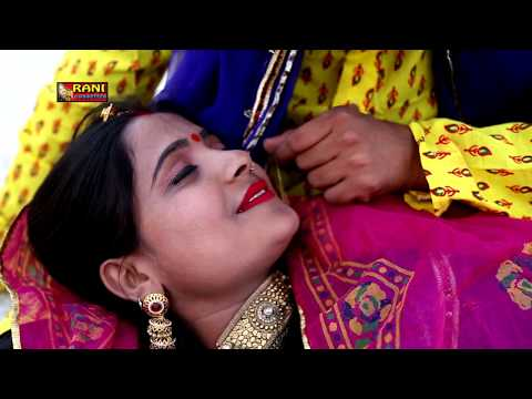 Rani Rangili Exclusive Rajsthani DJ Song 2017 - Haryala Banna 2 - Love Full HD  Marwari