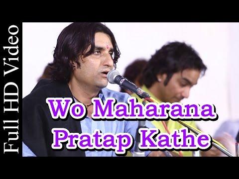 Prakash Mali TOP Hit Song EVER 'Wo Maharana Pratap Kathe'   Maharana Pratap   Famous Rajasthani Song