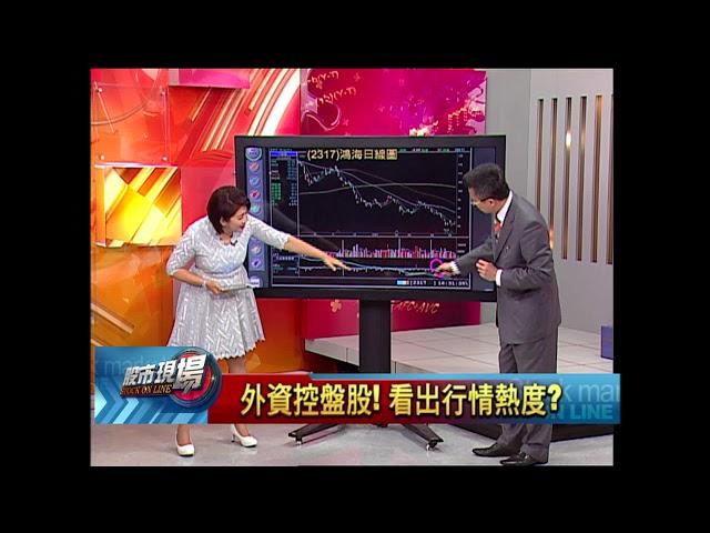 【股市現場-非凡商業台鄭明娟主持】20180509part.5(林聖傑)