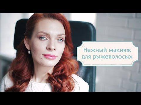 """Отзывы о курсе """"Макияж для себя"""" в Mishka Beauty Lab (г.Екатеринбург)"""