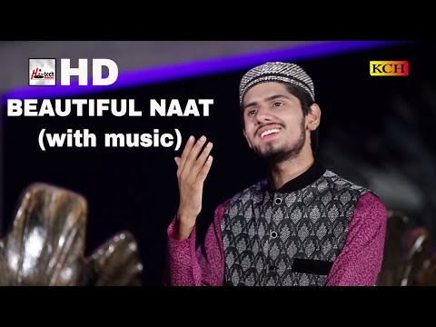 Best New Naat Sharif 2017 (Must Listen) by Muhammad Umair Zubair Qadri - Sayedi Murshadi Ya Nabi
