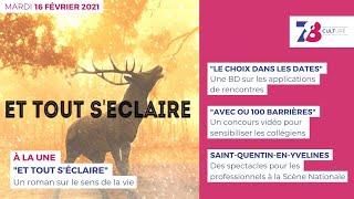 7/8 Culture. Emission du 16 février 2021