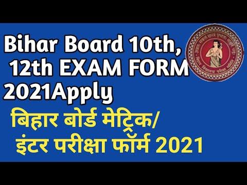 BIHAR BOARD 10TH/ 12TH EXAM FORM 2021| BSEB MATRIC, INTER EXAM 2021 ONLINE APPLICATION FORM DOWNLOAD