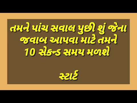 dhh-full-movie-in-gujarati-||-dhh-latest-gujarati-movie...||