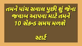Dhh full movie in Gujarati    Dhh latest Gujarati movie...  